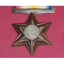Gwalior Campaign Maharajpoor Star, 1843, Engraved to Private Samuel Frith, 16th Lancers.
